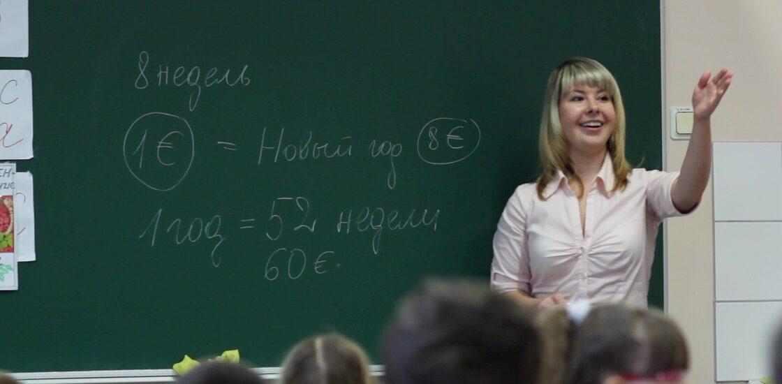 Гостевой учитель «Обратно в школу»: я не знаю ни одного человека, которому не понравилось бы проведение урока